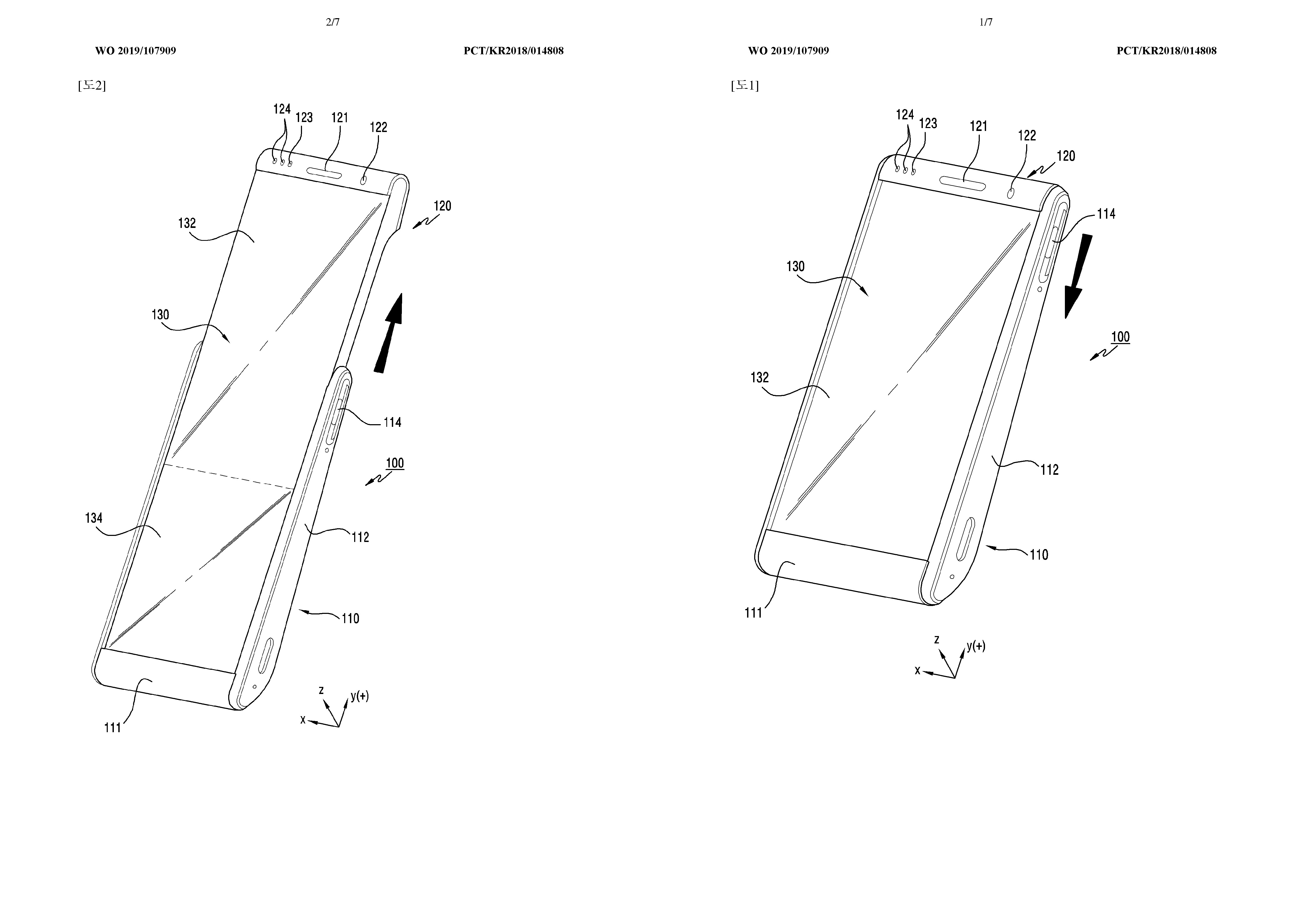 Samsung patents a smartphone with rollable display having expandable display area