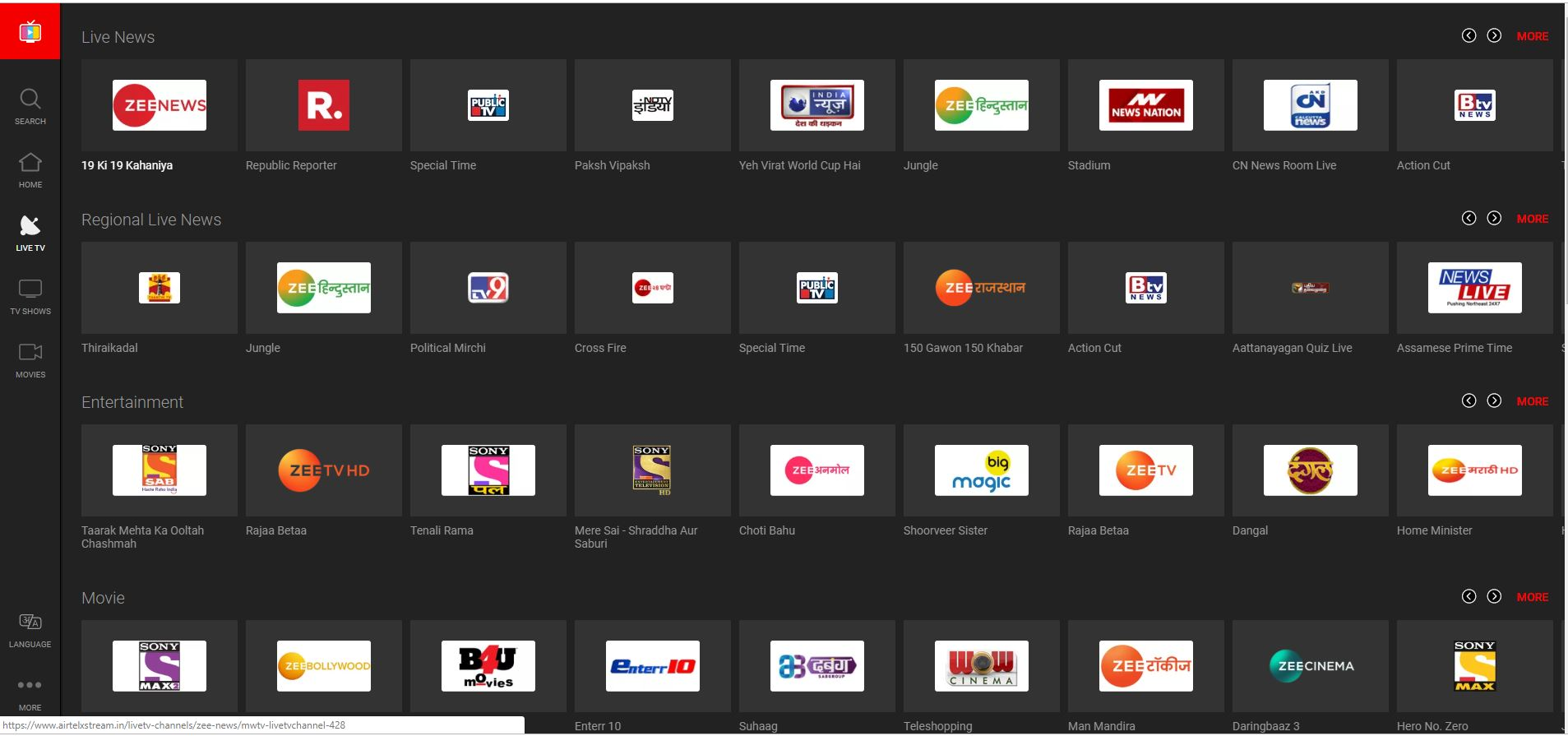 How to watch Airtel TV on computer with Airtel XStream