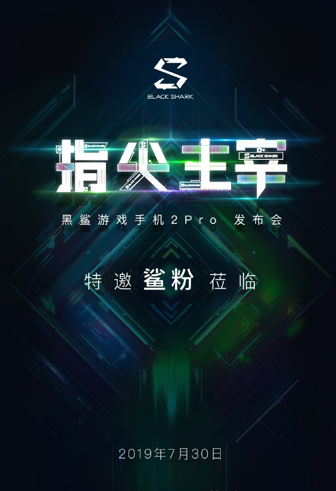 Black Shark 2 Pro gaming phone to be announced on July 30, could be powered by Snapdragon 855 Plus