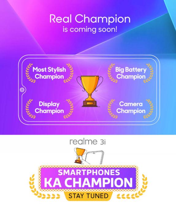 Realme 3i launching in India on July 15 on Flipkart alongside Realme