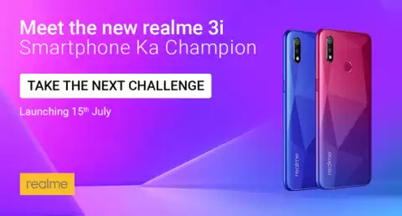 Realme 3i launching in India on July 15 on Flipkart