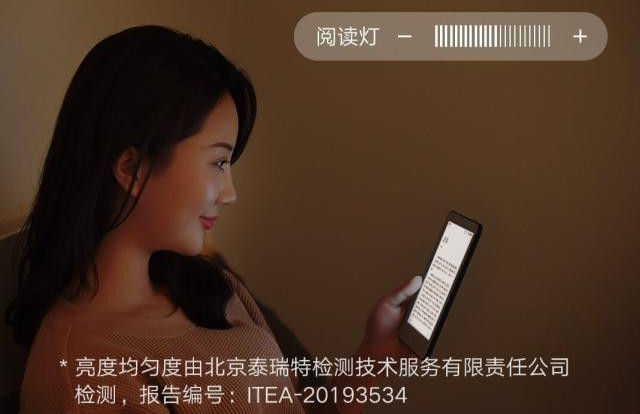 Xiaomi Mi Reader With 6 Inch E Ink Screen Built In Light