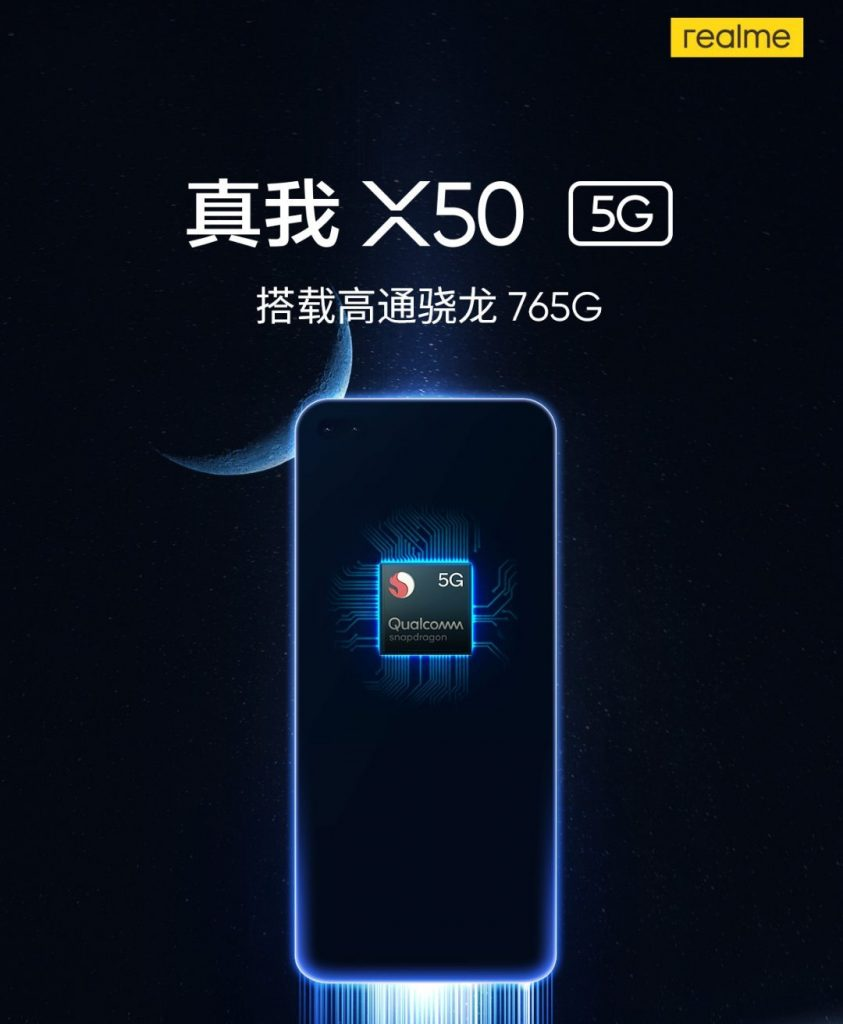 Realme X50 5G will be the company's first 5G phone with dual mode 5G, dual punch-hole display [Update: Snapdragon 765G confirmed]
