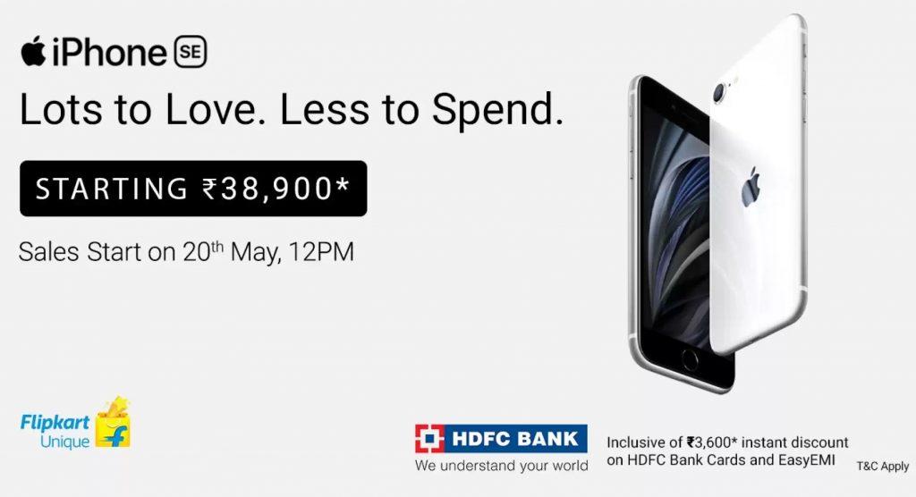 Apple سيتم طرح iPhone SE 2020 للبيع في الهند على Flipkart اعتبارًا من 20 مايو 1
