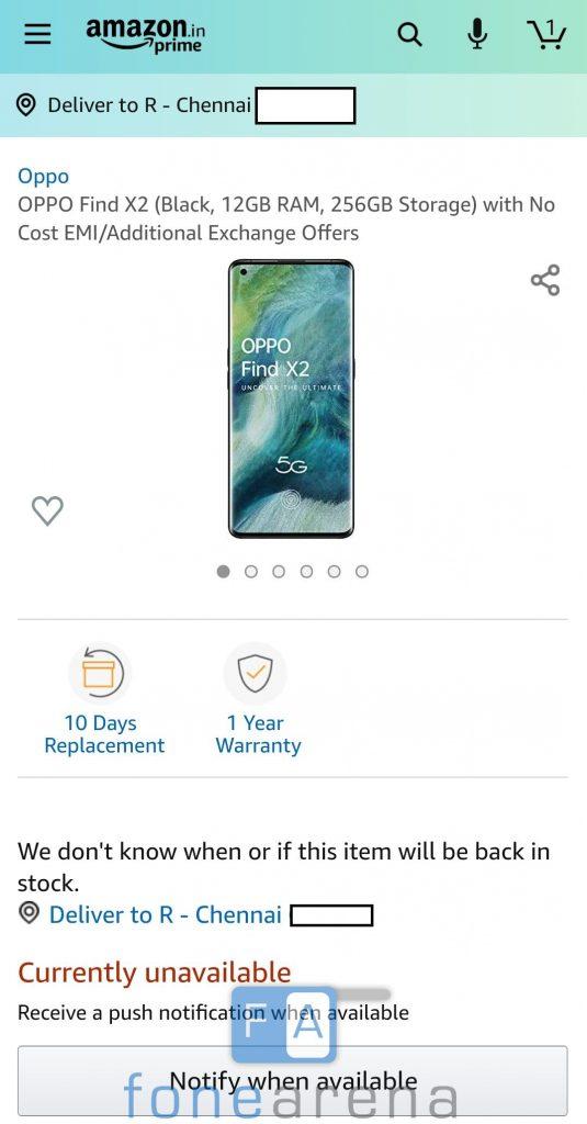 ممن لهم البحث عن X2 12 جيجابايت من ذاكرة الوصول العشوائي ، متغير تخزين 256 جيجابايت مدرج على Amazon الهند قبل الإطلاق ؛ لمح السعر 2