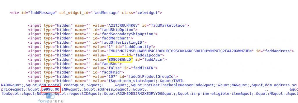 ممن لهم البحث عن X2 12 جيجابايت من ذاكرة الوصول العشوائي ، متغير تخزين 256 جيجابايت مدرج على Amazon الهند قبل الإطلاق ؛ لمح السعر 1