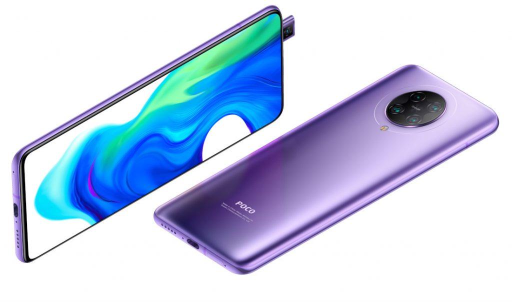 تم الإعلان عن POCO F2 Pro بشاشة 6.67 بوصة FHD + AMOLED ، Snapdragon 865 ، كاميرات خلفية رباعية 64MP ، بطارية 4700mAh 1