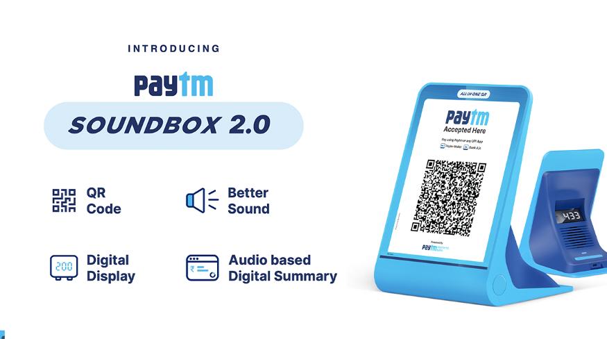 Paytm Soundbox 2.0 1