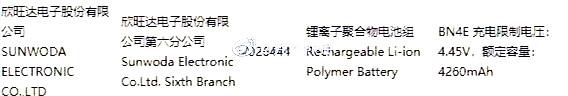 Mi Pad 5 mengantongi sertifikasi 3C di China