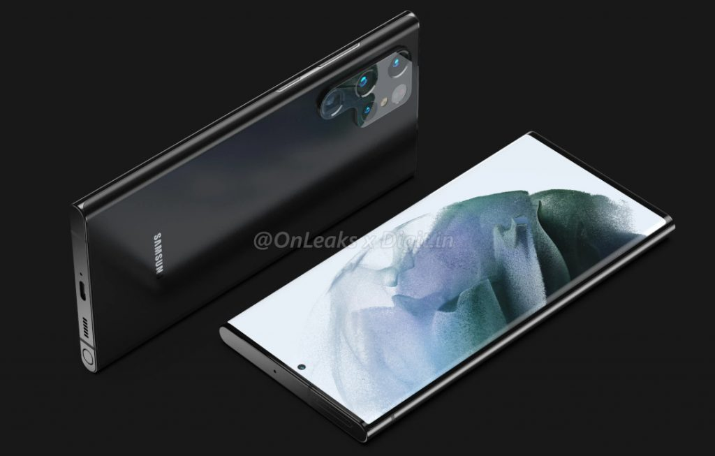 Samsung Galaxy S22 Ultra leak 1024x653