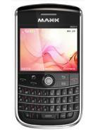 maxx mq868 software